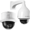 Autodome IP 5000 HD Camera